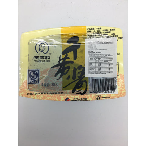 S022Y Wang Zhi He Brand - Miso Seasoning Paste 300g -  32 tub / 1CTN - New Eastland Pty Ltd - Asian food wholesalers