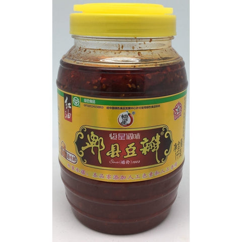 S023L Hang Seng Brand - Chilli Bean Sauce 1kg -  8 jar / 1CTN - New Eastland Pty Ltd - Asian food wholesalers