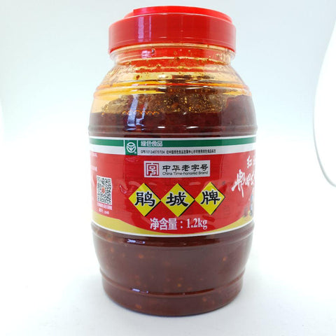 S024 Chilli Bean Sauce 1.45kg -  8 jar / 1CTN - New Eastland Pty Ltd - Asian food wholesalers