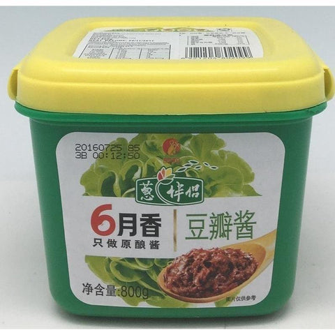 S025L Shin Ho Brand - Soy Bean Paste 800g -  12 box / 1CTN - New Eastland Pty Ltd - Asian food wholesalers