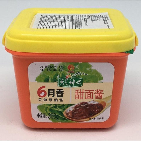 S025SS Shin Ho Brand - Sweet Bean Paste 300g -  12 box / 1CTN - New Eastland Pty Ltd - Asian food wholesalers