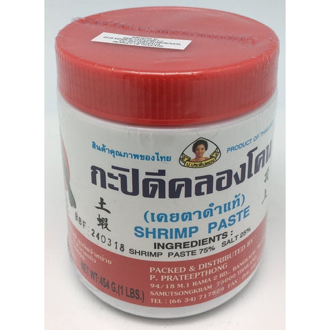 S032L P.Prateepthong Brand - Shrimp Paste 454g -  24 box / 1CTN - New Eastland Pty Ltd - Asian food wholesalers