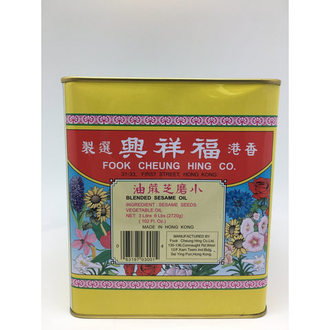 S079L Fook Cheung Hing Co Brand - Blended Sesame Oil 3Lt -  6 TIN / 1ctn - New Eastland Pty Ltd - Asian food wholesalers