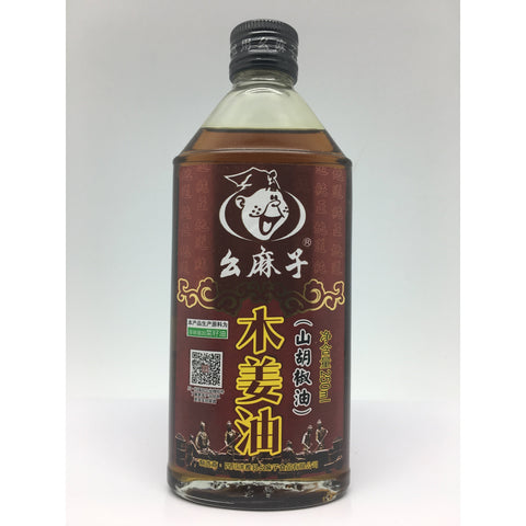 S083AG  Yao Ma Brand - Ginger Oil 250ml -  10 bot / 1ctn - New Eastland Pty Ltd - Asian food wholesalers