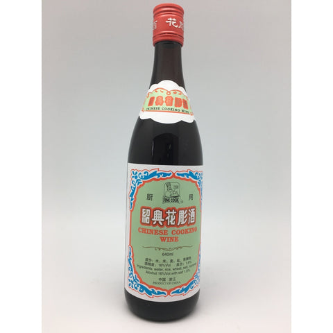 S095 - Chinese Cooking Wine 640ml - 12 bot / 1CTN - New Eastland Pty Ltd - Asian food wholesalers
