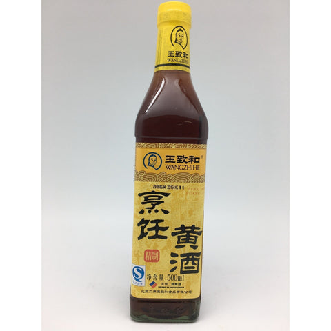 S096C Wang Zhi He Brand - Cooking Wine 500ml - 15 bot / 1CTN - New Eastland Pty Ltd - Asian food wholesalers