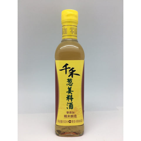 S099 Qian He Brand - Spring Onion and Ginger Cooking Wine 500ml - 12 bot / 1CTN - New Eastland Pty Ltd - Asian food wholesalers