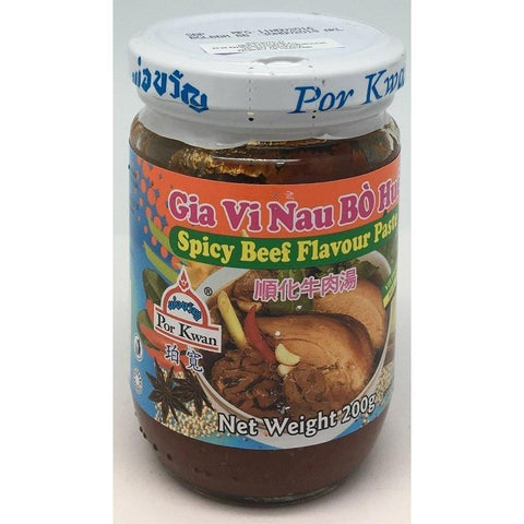 S124H Por Kwan Brand - Spicy Beef Flavour Paste 200g - 24 jar / 1CTN - New Eastland Pty Ltd - Asian food wholesalers