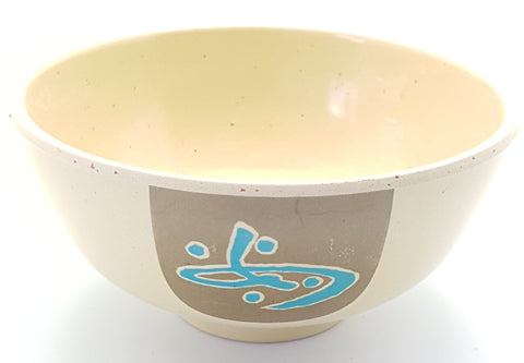 TB3005 - Brown Plastic Small Round Bowl ~ 4.5 Inches - 12 Pieces  / 1 Box - New Eastland Pty Ltd - Asian food wholesalers