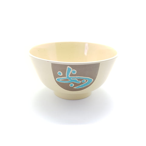 TB3307 - Brown Plastic Large Round Bowl~ 6 Inches - 6 Pieces  / 1 Box - New Eastland Pty Ltd - Asian food wholesalers