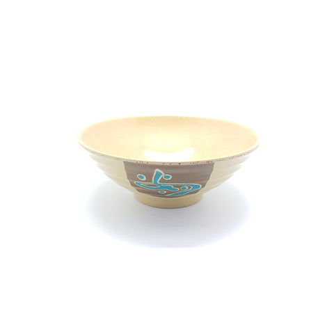 TB52516 - Brown Plastic Narrow Bowl ~ 7.5 Inches - 6 Pieces  / 1 Box - New Eastland Pty Ltd - Asian food wholesalers