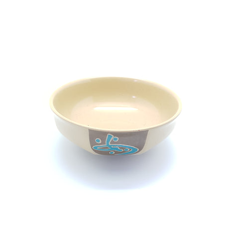 TB5577 - Brown Plastic Extra Large Round Bowl ~7 Inches - 6 Pieces  / 1 Box - New Eastland Pty Ltd - Asian food wholesalers