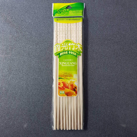 TBCHO201 XinGuang- Bamboo Chopsticks 10 pairs - New Eastland Pty Ltd - Asian food wholesalers