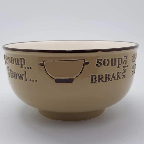 TBSOBA17-2905/06/07/08/09 Soup Break - Bowl 4.5 - 8 Inches - New Eastland Pty Ltd - Asian food wholesalers