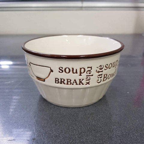TBSOBA17-2951/52/53/54 Soup Break - Bowl 4.25 - 7.5 Inches - New Eastland Pty Ltd - Asian food wholesalers