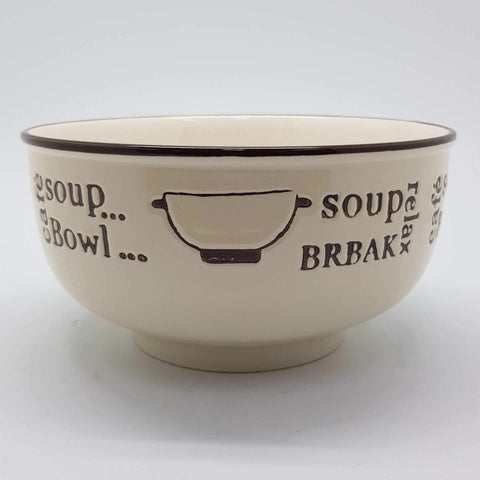 TBSOBA17-2955/56/57/58/59 Soup Break - Bowl 4.5 - 8 Inches - New Eastland Pty Ltd - Asian food wholesalers