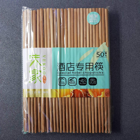 TC078L Happy Reunion- Bamboo Chopsticks 50 pairs - New Eastland Pty Ltd - Asian food wholesalers