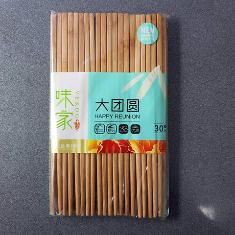 TC078M Happy Reunion- Bamboo Chopsticks 30 pairs - New Eastland Pty Ltd - Asian food wholesalers