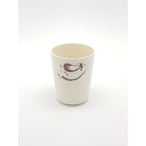 TC624 - Japanese Oiishi Plastic Cup - 10 Pieces  / 1 Box - New Eastland Pty Ltd - Asian food wholesalers