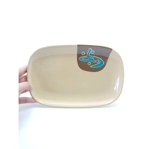 TP1311 - Brown Plastic Rectangle Plate ~11 Inches - 6 Pieces  / 1 Box - New Eastland Pty Ltd - Asian food wholesalers