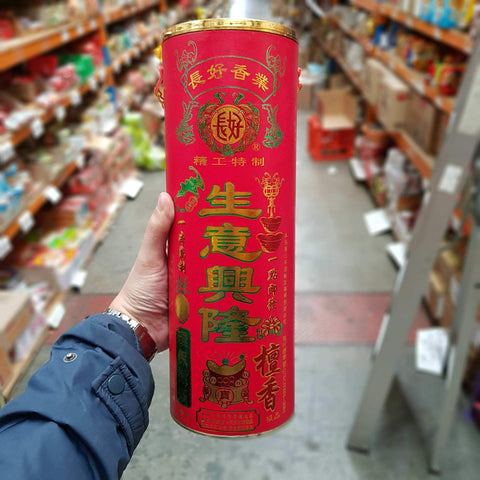 Z00002 -Joss Sticks - New Eastland Pty Ltd - Asian food wholesalers