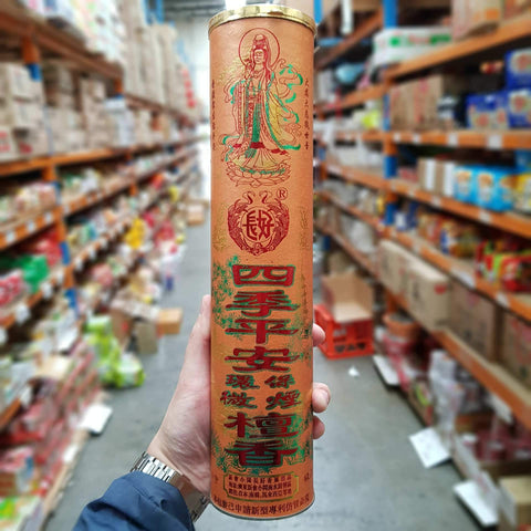 Z00004 -Joss Sticks - New Eastland Pty Ltd - Asian food wholesalers