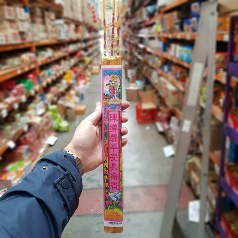 Z00201 -Joss Sticks - New Eastland Pty Ltd - Asian food wholesalers