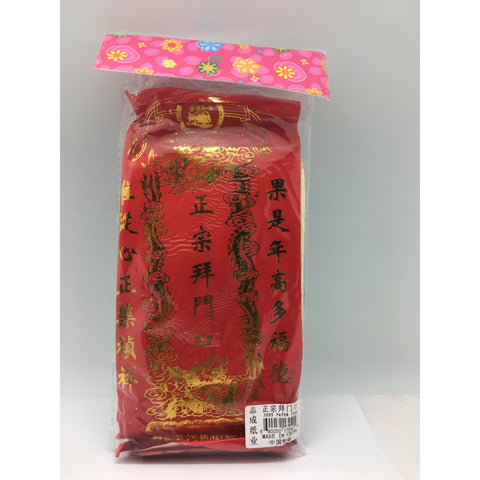Z067 Zhi Cheng Zhi YE -Joss Paper (Rectangle) 1pc 4oz - 100 packs/1CTN - New Eastland Pty Ltd - Asian food wholesalers