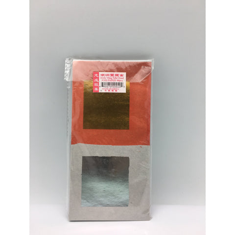 Z073 Zhi Cheng Zhi Ye -Joss Paper (Rectangle, Orange) 90pcs - 180 packs/1CTN - New Eastland Pty Ltd - Asian food wholesalers