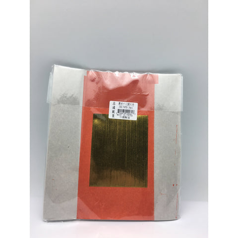 Z084 Zhi Cheng Zhi Ye  -Joss Paper (Square, Orange) 30pcs - 240 packs/1CTN - New Eastland Pty Ltd - Asian food wholesalers