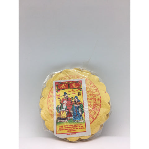Z085 Zhi Cheng Zhi Ye -Joss Paper (Yellow)- 100 packs/1CTN - New Eastland Pty Ltd - Asian food wholesalers