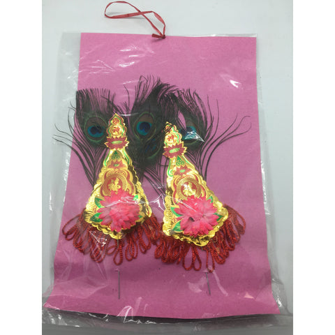 Z087 New Eastland Pty Ltd -Peacock Feather inserts - 100 packs/1CTN - New Eastland Pty Ltd - Asian food wholesalers