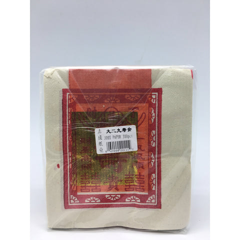 Z092 Zhi Cheng Zhi Ye  -Joss Paper (Square) 300pcs - 48 packs/1CTN - New Eastland Pty Ltd - Asian food wholesalers