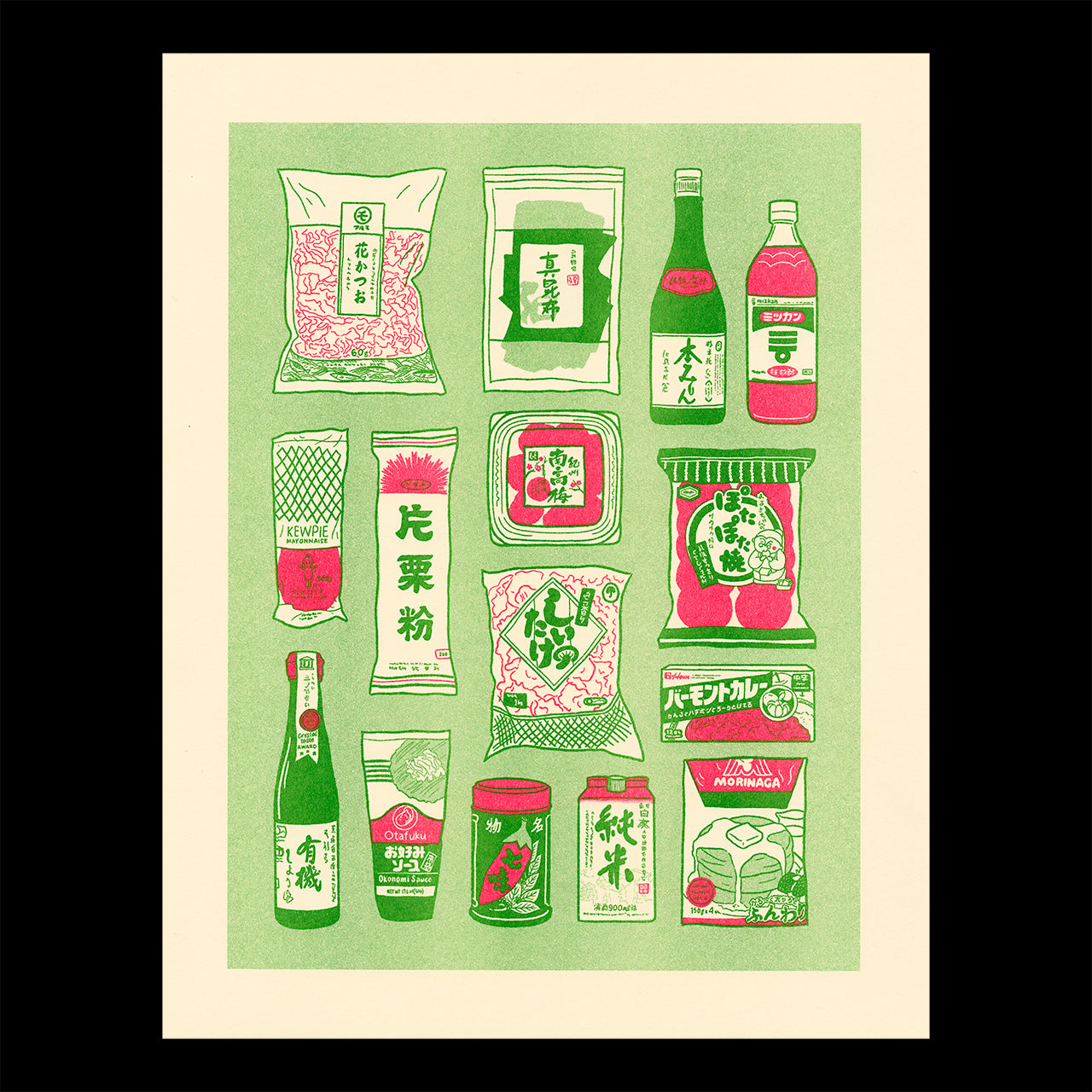 Risograph printed illustration showing common items found in the pantry of a Japanese home