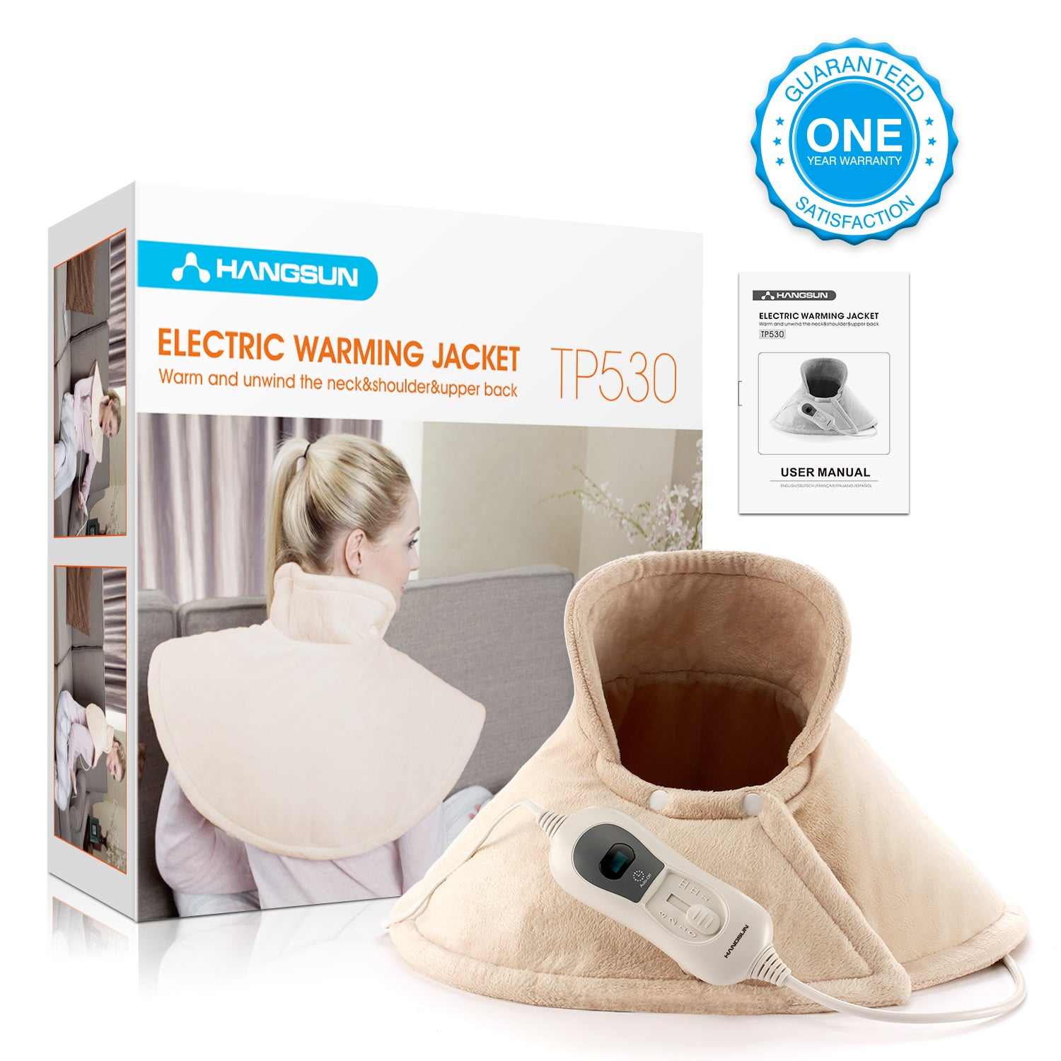 Heating Pad TP530