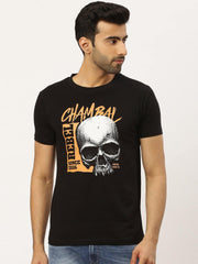 Rebel Skull T-Shirt - The Chambal
