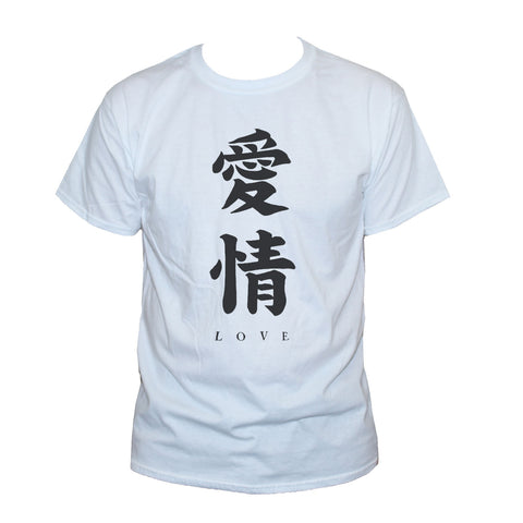 JAPANESE CALLIGRAPHY LOVE SIGN T SHIRT Tattoo Hippie Graphic Printed Tee Mens/