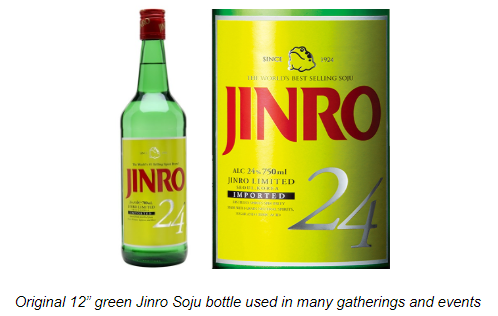 jinro green soju bottle