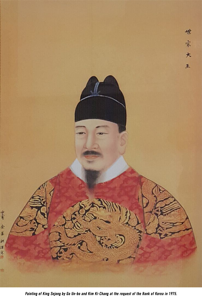 King Sejong the Great Painting by Go Un-Bo and Kim Ki-Chang requested by Bank of Korea in 1975