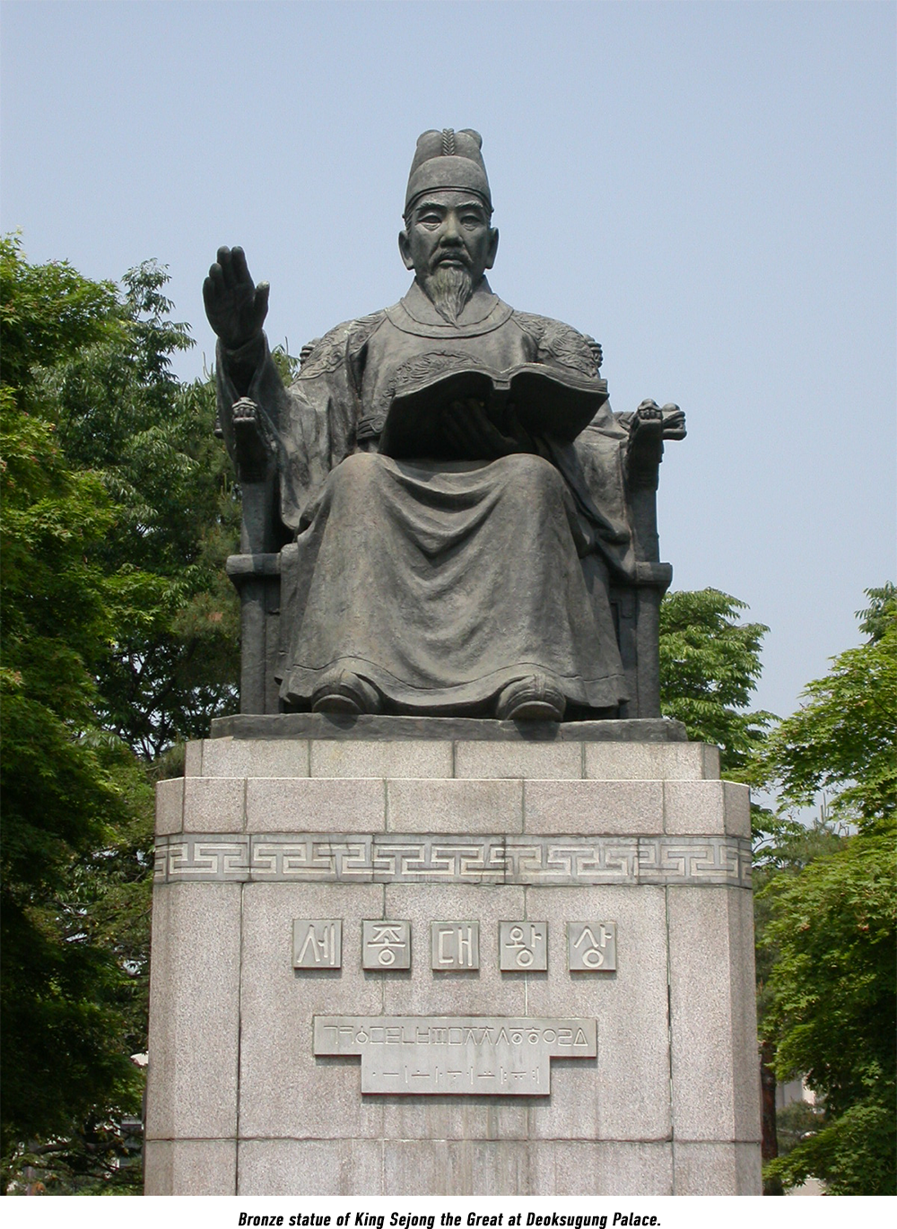 Bronze statue of King Sejong the Great at Deoksugung Palace