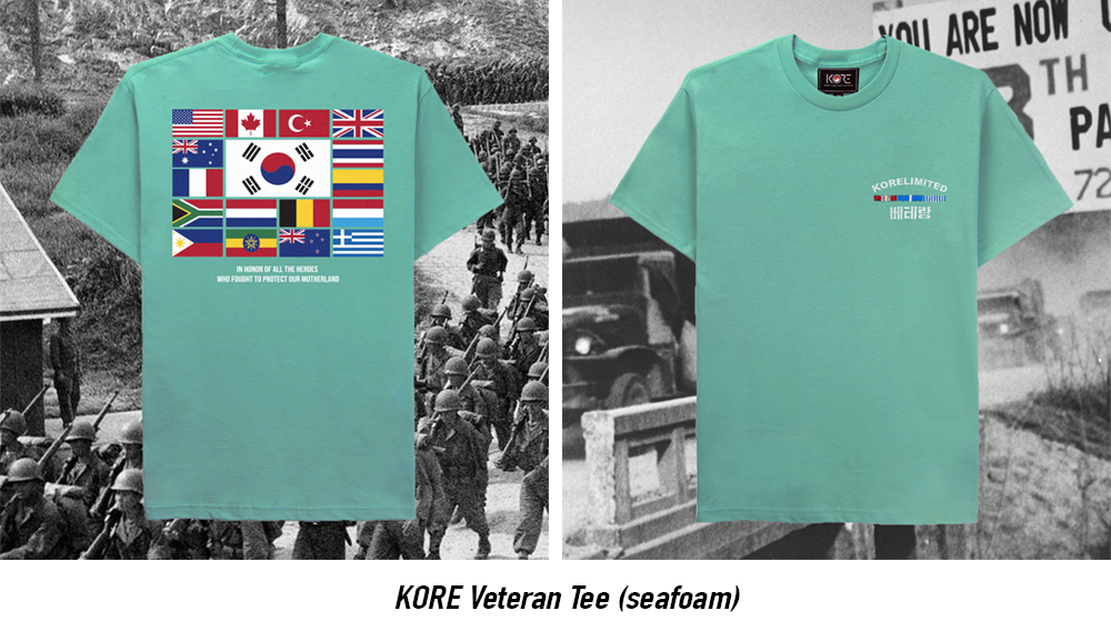 korelimited korean war veteran tee seafoam green