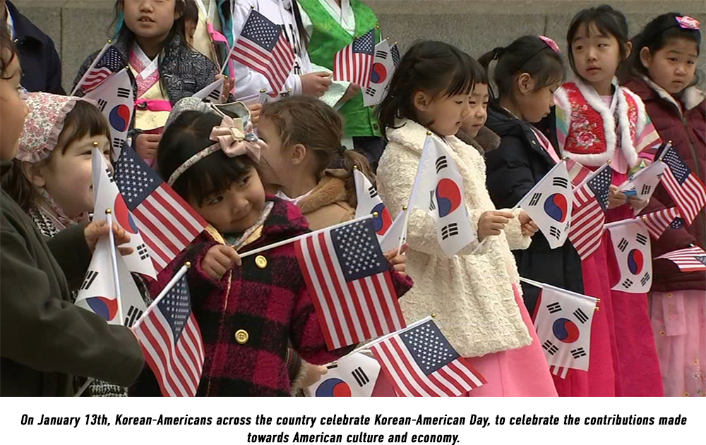 KORE LIMITED korea korean american day january 13