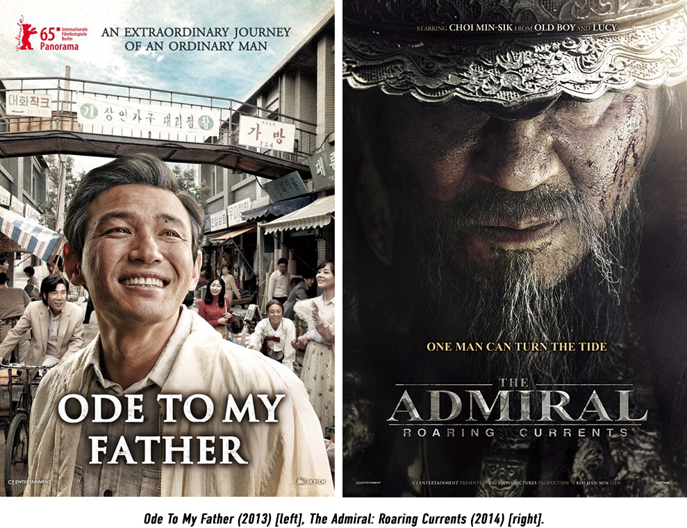 KORE Limited Korean Films Movies Ode To My Father Admiral Roaring Currents