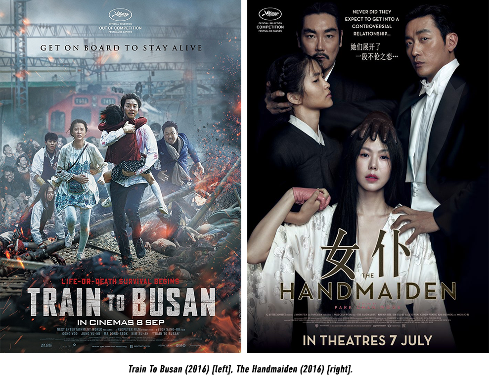 KORE Limited Korean Films Movies Train To Busan The Handmaiden