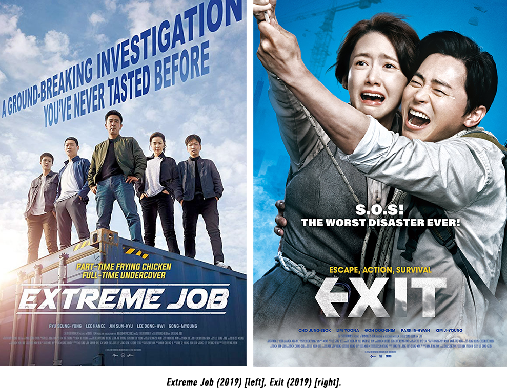 KORE Limited Korean Movies Films Extreme Job Exit