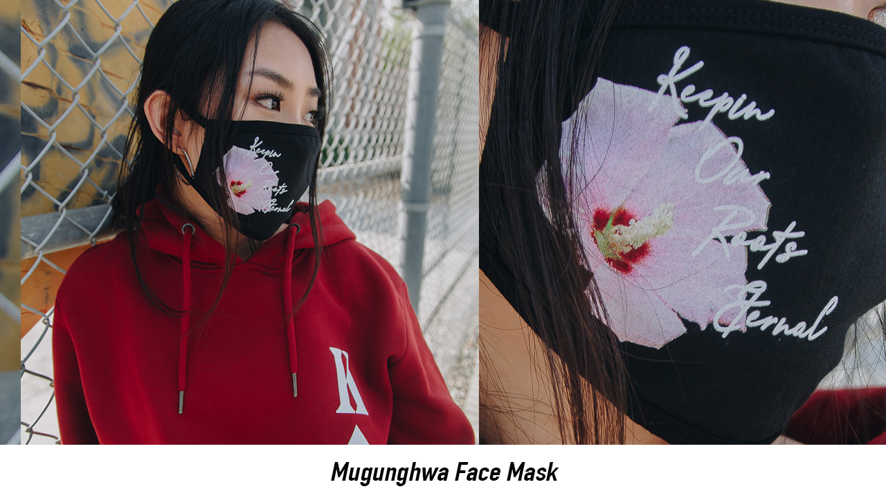 mugunghwa face mask