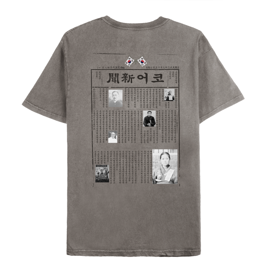 Grey Korean graphic tee highlighting March 1st