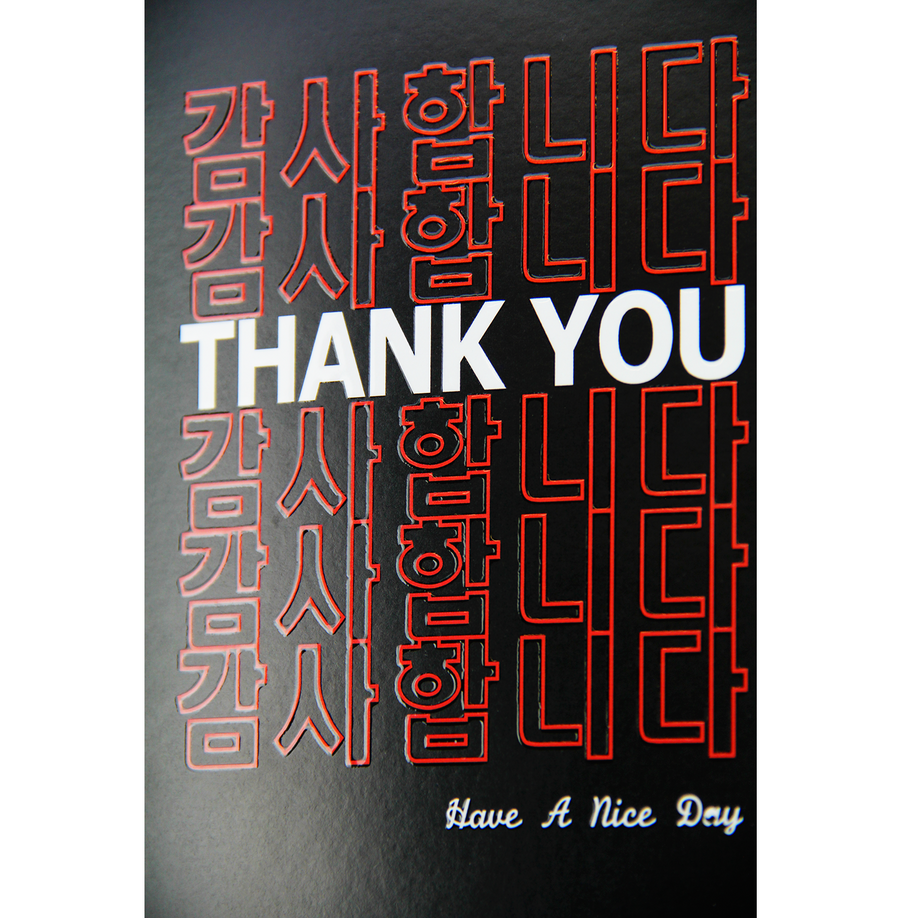 KORELIMITED THANK YOU CARD