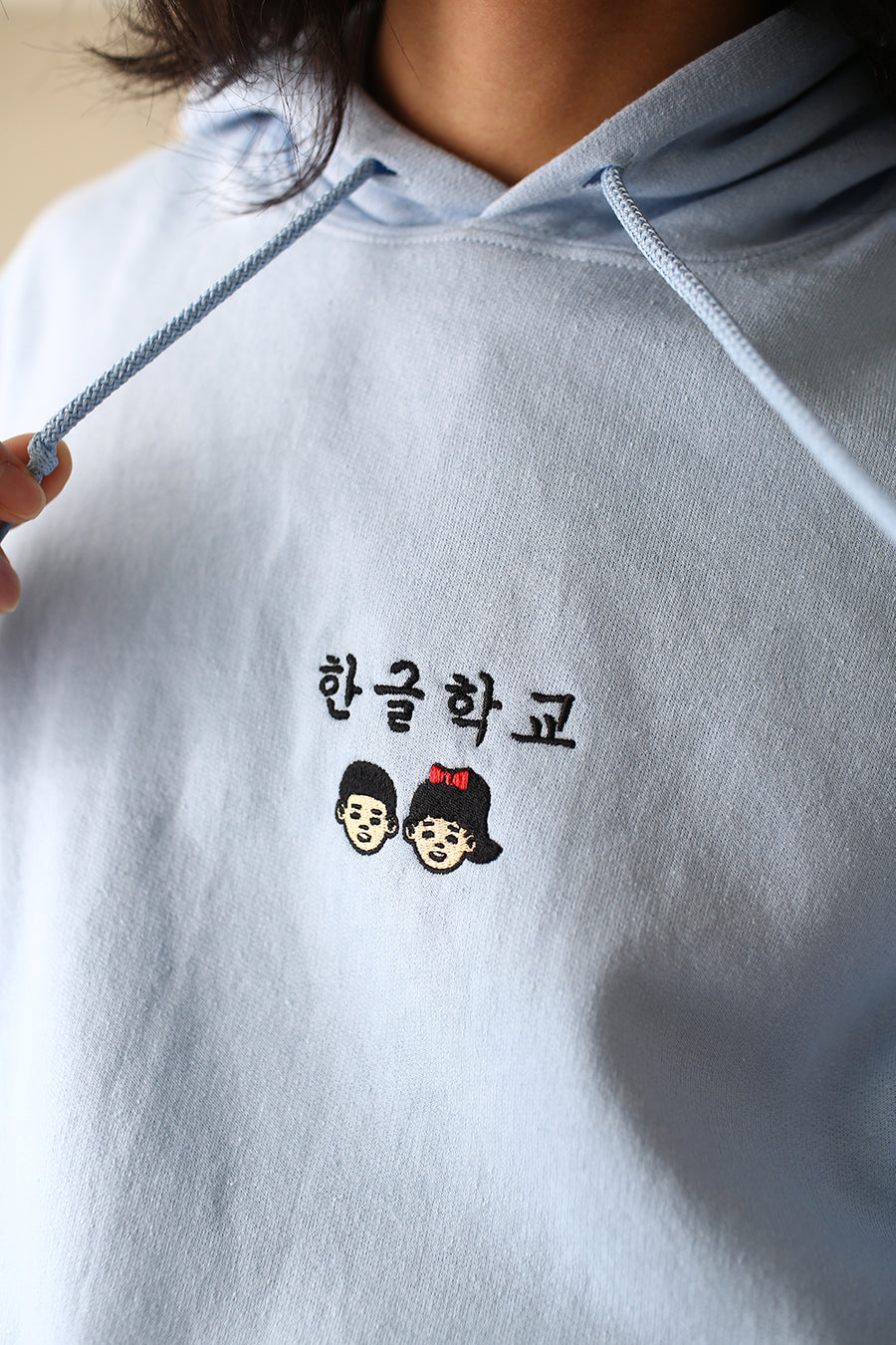 KOREAN SCHOOL HOODIE (LIGHT BLUE)
