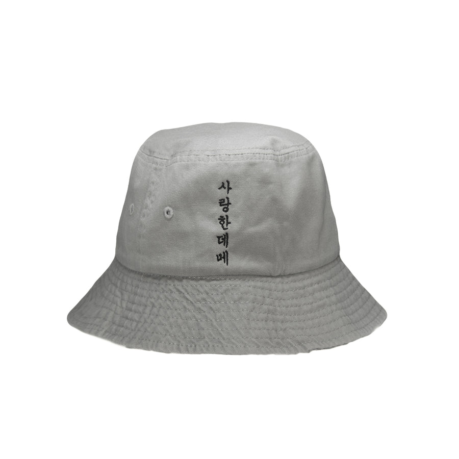 YOU SAID YOU LOVED ME BUCKET HAT (GREY)